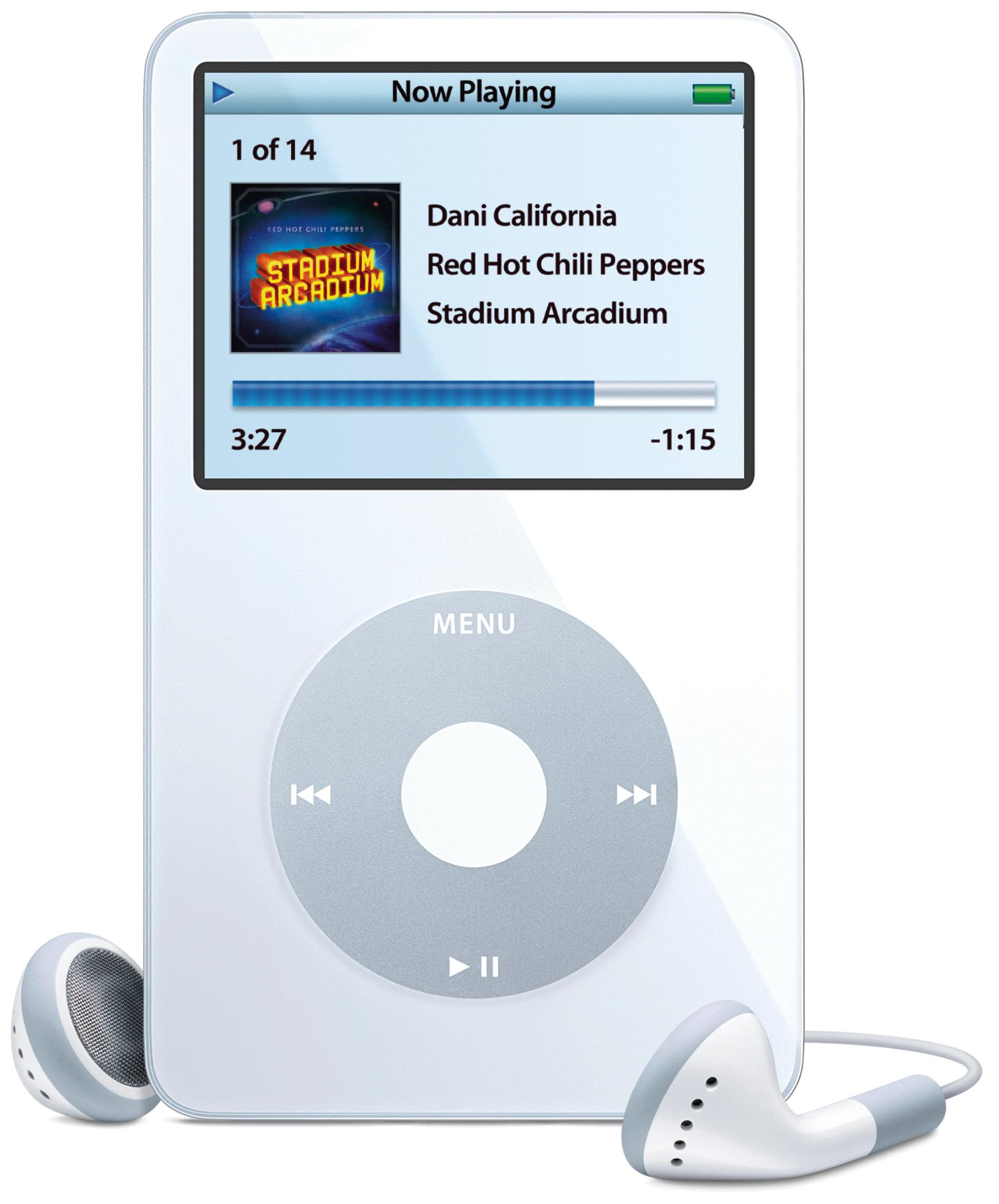 MP3 - blogue archives