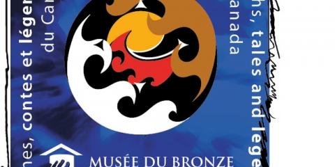 Musée du bronze, Inverness, programmation 2017